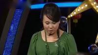 刘能现场展示家庭地位,老婆一句话就跪地上了!