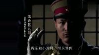 东方战场:鬼子想打山海关,为逼国军先开枪挑事,用炸弹炸自己!