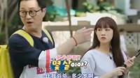 韩综:韩国人看到中国大妈一大早就跳广场舞,真的是惊到了!