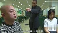 征服:刘华强带着兄弟寻仇,结果对方一看见他就吓尿了,真爷们