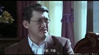 渗透:陈明上班却被老婆家暴,真是个成事不足,败事有余的家伙
