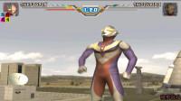 杰斯提斯奥特曼被迪迦之光打败奥特曼格斗进化3