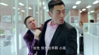 北上广:娘娘腔威胁赵小亮,赵小亮霸气回击,把他拖到老总面前