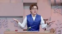 刘维自曝比赛往事,自称小鲜肉老师都听不下去了,直言不后悔!