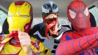 蜘蛛侠和钢铁侠拼车出行,毒液跑出来捣乱被打惨!