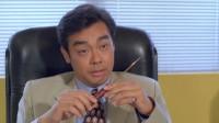 经典老电影整蛊王,刘青云主演,和星爷的整蛊专家比你怎么看