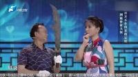 华豫之门:百万都舍不得卖的刀,原来是清代的一把龙春刀!