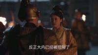 明兰亲自坐镇抵御叛军,一声令下死伤无数!真不愧是顾廷烨的娘子