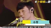 李荣浩到底给多少人写过歌?写一首火一首!网友:太有才了!