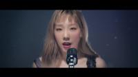 「OST」 冰雪奇缘2 OST (金泰妍 - INTO THE UNKNOWN)