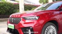 续航730km, 油耗1.6L/广州车展上市, 试VV7 PHEV插电混动版