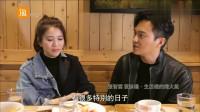 张智霖自曝:喜欢邓超孙俪,鲁豫一句话,超哥要忍不住笑了