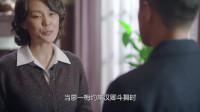奔腾年代:常汉坤移居法国,常骏博难过泪奔:妈妈别走!