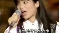 费玉清:蔡秋凤节目上搞笑演唱,小哥你能不能消停一下啊!