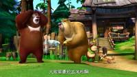 熊出没:大炮的玉米粒,真香!熊大熊二爆笑偷爆米花机