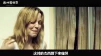 《恐怖游轮》,女子掉入无限死循环,非常棒的一部电影