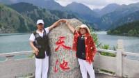 东北68岁老人腿部长肿瘤,老伴带她环游中国!8年过去了也没发病
