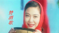 经典民歌回顾,火风、刘红演唱《赞酒歌》,珍藏原版MV