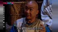 纪晓岚为助和珅脱身,骂皇上王八蛋,还把他推进鱼筐,太机智了