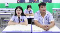 学霸王小九校园剧:老师提问同学们校园的标志,学生的回答差点气疯老师,太搞笑了