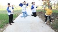 下乡记3:师生跳大绳男同学不想跳,没想老师用这一招!太有趣了