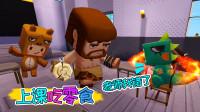 迷你世界:小肥龙又被罚站了,课堂偷吃零食,被熊孩子报告老师!