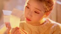 IU回归新曲《时间之外》MV曝光,轻柔的嗓音,融化心灵的歌声