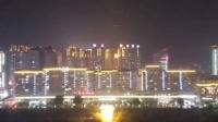 重庆市彭水苗族土家族自治县