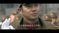 英雄联盟电视剧片段:鬼子长官火车站叫人一只脚蹲马步