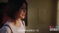演员请就位:沈梦辰被冤枉杀人要跳楼,陈若轩自责来劝