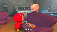 猪猪侠:小猪猪正在盘点超级棒棒糖,小呆呆这样问,好搞笑!