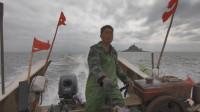 阿阳将崭新渔网开在外海,收获太反常了,还碰到了自己的死对头