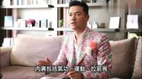 香港生活:吕良伟:无人相信我60岁 自研发冻龄运动 每日20分钟抗衰老