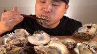 大胃王吃播,超大个岩石牡蛎,搭配甜辣酱,吃得真过瘾啊