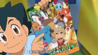 [字幕]精灵宝可梦Pocket Monsters 01