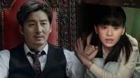 剧集:《谍战深海之惊蛰》里荒木惟对陈夏的好有几个意思?
