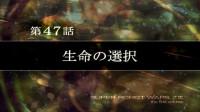 第3次超級機器人大戰Z時獄篇 第47話 生命の選択(線路B)