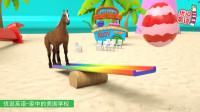 骏马用跷跷板发射彩蛋砸彩球,砸出5种海洋动物,有海豚和鲨鱼。