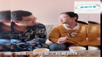 搞笑视频:女儿:爸,国家不允许近亲结婚,你怎么娶了俺舅的妹妹