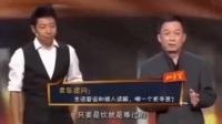 百家讲坛:易中天说感谢围剿我的网友,霸气十足!