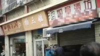 四川宜宾母女3人被杀害 嫌疑人曾与母亲同居已中毒身亡