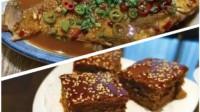 """首版北京米其林指南""""必比登推介""""餐厅公布 15家餐厅"""