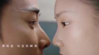 鹤唳华亭:罗晋李一桐演绎神仙爱情,这段太感动的不行!