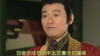 楚汉骄雄:刘邦项羽私下约定让项羽入主关中, 刘邦只要一个美女多的封地