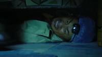 唐人街探案:刘昊然跟王宝强藏在床底下,小沈阳的脚臭难忍,味这么大!