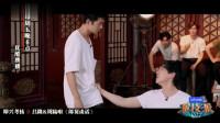 演技派:周陆啦昌隆演技battle, 这段表演太精彩了!张静初吴镇宇连连鼓掌