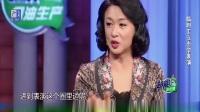金星秀:丁勇岱讲述成名史!那样的生活成就了现在的好演员!