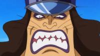海贼王:霍尔德姆应战的理由太奇葩,竟然是因为路飞毁了他的房子