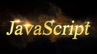 Web前端开发之JavaScript(Js)精英课堂02 js介绍, 入门, js引入, 变量, 值类型, 运算符【渡一教育】