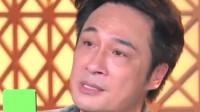 演技派:于正张颂文认可的演员,却过不了吴镇宇老师这一关?